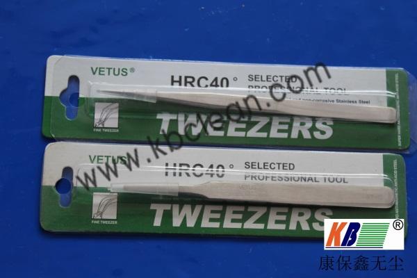 Anti-static tweezers