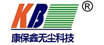 Clean cloth, Wu Chenzhi, anti-static clothing, clean cloth manufacturers
